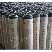 供应3mm II型 SBS改性沥青防水卷材---北京老德