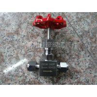 J91W-160P压力表针型阀,压力表气源仪表阀,不绣钢截止阀