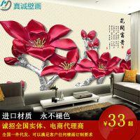 客厅装饰画现代沙发背景墙壁纸 卧室床头墙画3d花朵墙纸 冰晶壁画