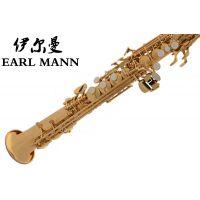 伊尔曼 Earl Mann 高级专业高音降B漆金萨克斯 高音萨克斯
