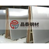 GMW3399M-ST-S-CR590T/340Y-DP板/卷/带/片