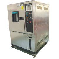 合肥 DY-150-880LLED产品 高低温试验箱 高低温环境试验设备 鼎耀机械