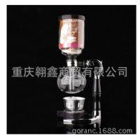 供应台湾亚美虹吸式咖啡壶 2人份/3人份/5人份 咖啡亚美虹吸壶