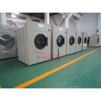 纺织厂用全自动烘干机100公斤烘干机