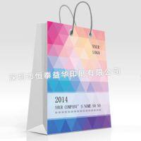 彩印礼品袋、手提袋、纸袋彩印、白卡纸袋、拎袋印刷、时尚纸袋