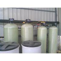 软化水,弗莱克全自动软水器,高品质软水器北京鑫瑞增机电设备有限公司