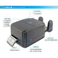 台半TSC TTP-244 PRO条码机器|价格标签机|速卖通面单打印机