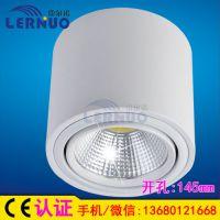 led COB明装筒灯免开孔吸顶吊线圆形10w20w25w瓦大功率天花筒灯