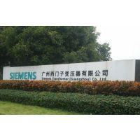 【广州】品一照明LED工矿灯打造广州西门子变压器有限公司厂房节能照明