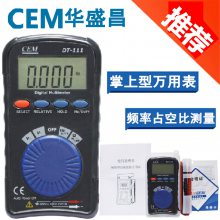 CEM华盛昌DT-111袖珍型迷你型数字万用表