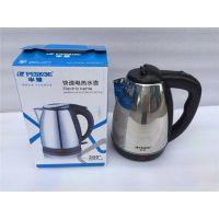 半球1.8L电热水壶 不锈钢电水壶 批发速热电热水壶