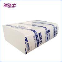 派洁士商用复合擦手纸150抽 中南纸业集团供应 原生木浆纸