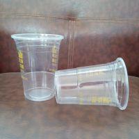 耐高温一次性pp透明八宝粥塑料杯