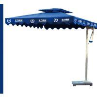 供应铝合金涤纶布侧立伞 宏源牌 防紫外线