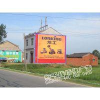 天潜沔户外墙体广告公司全境专业发布户外广告彩钢招牌