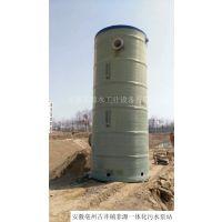 菲源一体化预制泵站,雨水收集装置,污水提升泵站,污水泵
