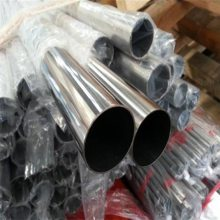 过滤器不锈钢管 供应316L不锈钢圆管51*1.5/一根多少钱