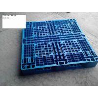 供应江苏苏州昆山塑料托盘 改性共聚聚丙烯材质优