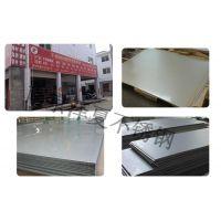 南京201不锈钢薄板厂家|201太钢不锈钢薄板规格型号|南京泽夏