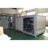 混凝土搅拌站螺杆水冷冷水机组,,水利工程冷水机组,安士佳螺杆冰水机