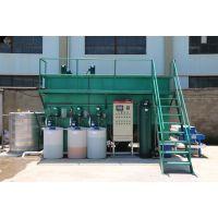 铁系磷化废水处理设备,一体化废水处理,伟志磷化污水处理