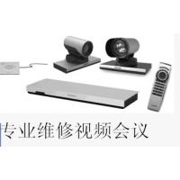中兴 ZXV10 M900-16A维修,中兴维修,视频会议维修
