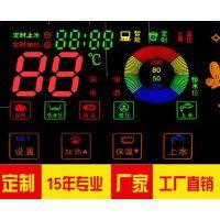 SAJ/三晶 厂家直销 太阳能热水器仪表智能控制器LCD液晶屏
