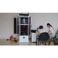 山东地区橡胶伸张疲劳试验机