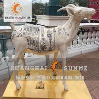 上海升美各种图案印刻的羚羊动物模型玻璃钢雕塑 商场美陈摆件