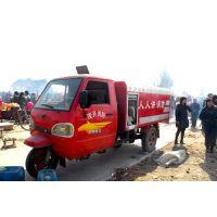 工厂小型消防洒水车农用村委会水罐消防车厂家
