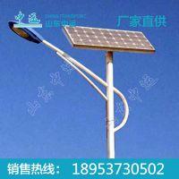 供应太阳能路灯大全,中运太阳能路灯,信号灯