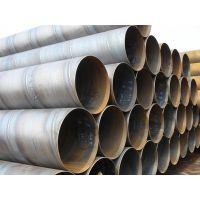 Q235大口径螺旋钢管厂家