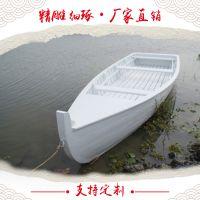 手划船 公园景点情侣手划船 小木船手工 欧式木头船 客船