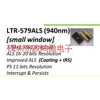 优势供应三合一传感器LTR-578ALS-WA