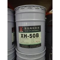XH-50B /K75耐煮沸的双组份反应型聚氨酯干式复合胶粘剂