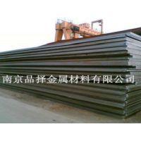 南京浦口 中厚板 低合金钢板 中板Q235B 现货价格