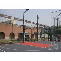 塑胶篮球场施工价格 同欣橡胶球场