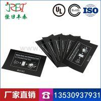 电磁屏蔽材料抗干扰【NFC天线铁氧体片】 实力生产厂家佳日丰泰,吸收电磁波
