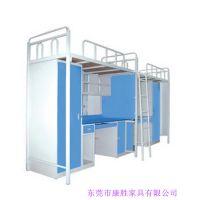 供应厂家定做大学生宿舍单人床/扎实稳固/学生宿舍公寓组合床尺寸