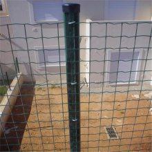 养兔子防护网 绿色养殖网 圈地围网