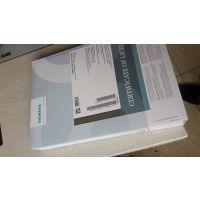 西门子软件WINCC V7.2监控系统2048点运行版6AV6 381-2BE07-2AV0
