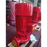 北洋泵业供应室内消火栓泵质量XBD12.0/40-L,流量40L/S,扬程120M,90KW单级铸钢