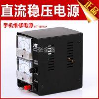 供应耐特1501A+经济简约型稳压指针电源