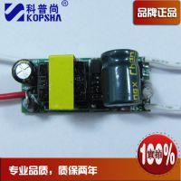 5-7x1W led驱动电源 带IC 恒流(电压自调整) 内置电源 正品