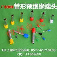 供应管型端子E1510 管型冷压接线端子VE1510 接线铜线耳厂家直销