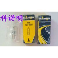 德国NARVA利华 55928 HLL12V50W 精密光学仪器灯泡