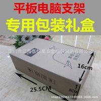 [MX7] 包装专用纸盒支持批发纸盒包装高端大气补拍小样