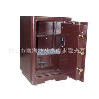 家宝牌厂家直销家用电子保险柜62cm一年质量保证贴心的售后服务