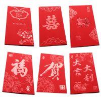 新年中式喜庆红包 加厚硬质婚庆用品送礼金红包 高档烫红包批发