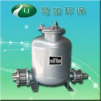 气动机械回收泵/气动冷凝水回收机械泵厂家生产批发